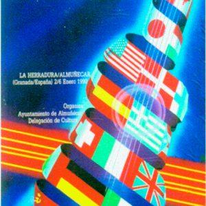 cartel_certamen_1990